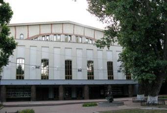 Открытие сезона в театре им. Моссовета