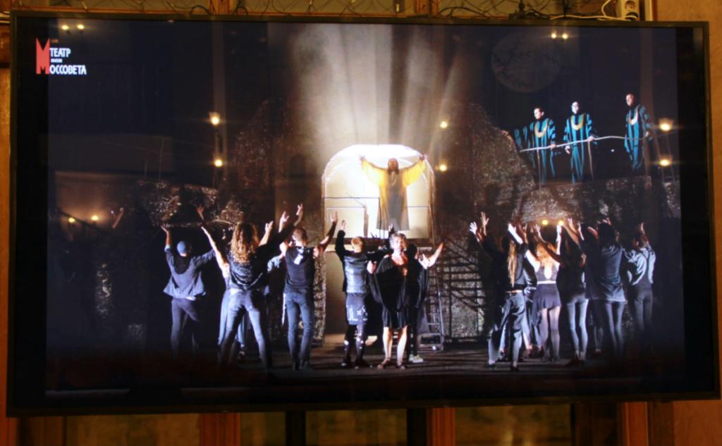 """Актерский состав спектакля """"Иисус Христос - суперзвезда"""" 18 ноября 2020 года"""