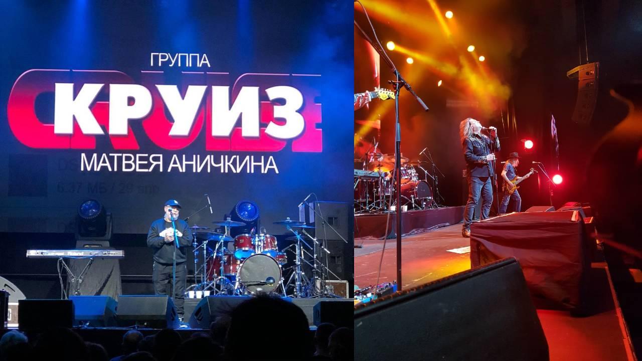 You are currently viewing К 40-летию рок-группы «Круиз». 22.02.2021, юбилейный концерт группы «Круиз» Матвея Аничкина. Видео концерта.