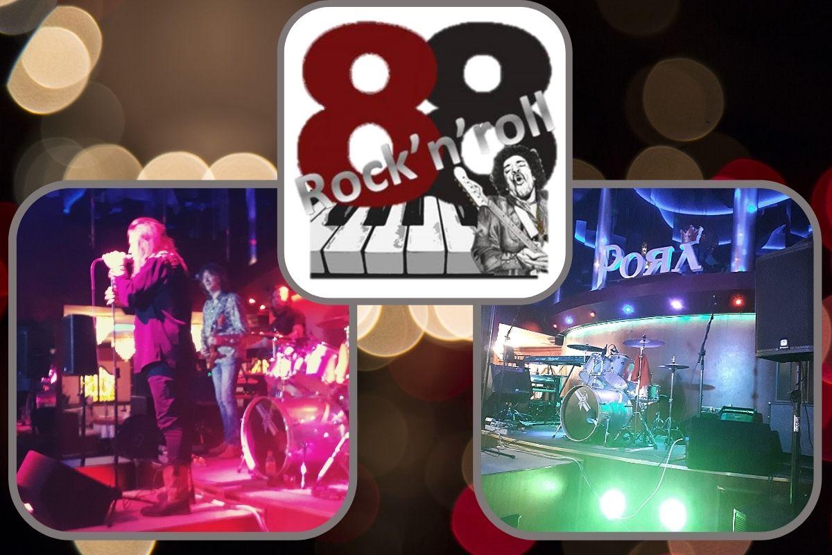 You are currently viewing 21.05.2021, концерт группы «Круиз» Матвея Аничкина в клубе-ресторане «РОЯЛ» в Новопеределкино. Фото, видео.