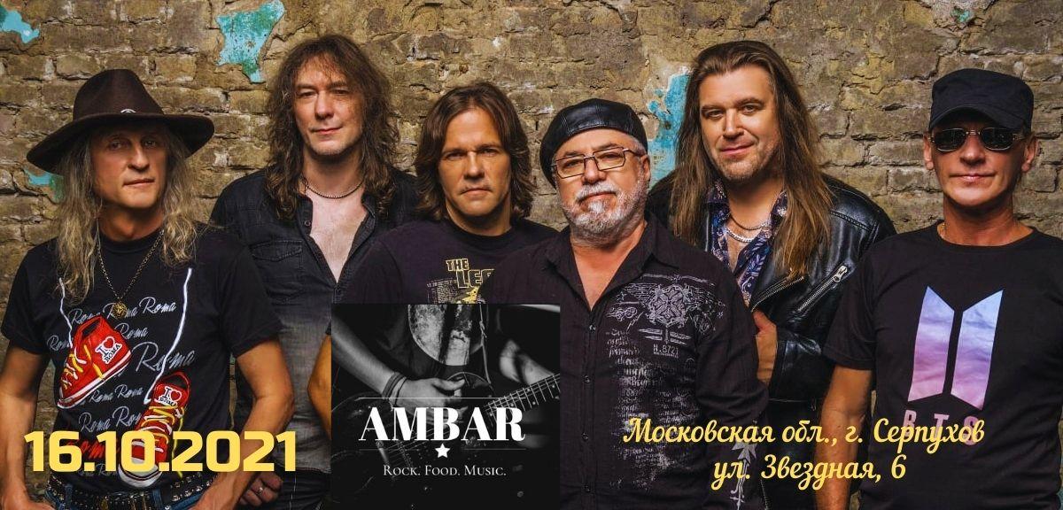 You are currently viewing 16.10.2021, группа «Круиз» Матвея Аничкина, концерт в баре «Амбар», г. Серпухов