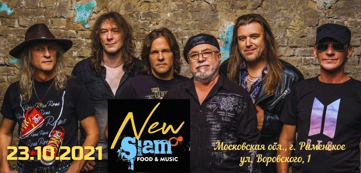 You are currently viewing 23.10.2021, группа «Круиз» Матвея Аничкина, концерт в ресторане New Slam Food&Music, Раменское